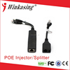 new best ethernet poe splitter for ip camera