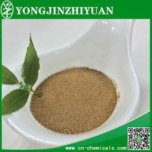 CAS NO: 8061-51-6 sodium ligno sulphonate as water reducer / Concrete Admixtures /Feed & Fertilizer/ Industrial grade