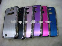 for galaxy note ii 2 brushed aluminum case n7100 case