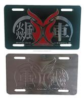cool design motor license plate