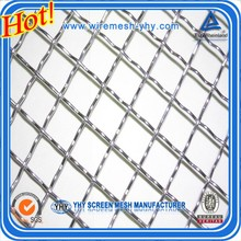 Stainless Steel Weaving Crimped Metal Wire Mesh Square For Barbecue / BBQ