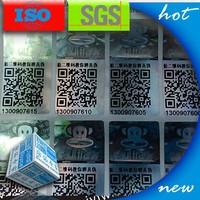 pet 3d custom hologram sticker qr code