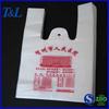 Customize factory in wholesale cheap price hdpe pe plastic bag t-shirt bag