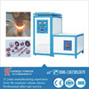 IGBT metal shaft surface hardening induction heat treatment machine