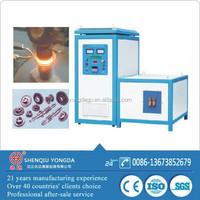 IGBT metal shaft surface hardening induction heat treatment machine