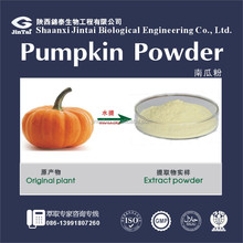 100% water soluble natural Hypoglycemic pumpkin powder