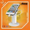 Hot selling security sensor mobile phone digital display devices