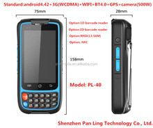 PL40 Ad017 dual sim cell phone rugged with 2d barcode scanner and wifi