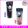 hot sale BPA FREE Plastic double wall coffee cup