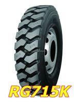 Top quality bis nylon truck tire 900-20 750-16 700-15 TBR truck tires 750-16