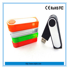 Alibaba 2015 new gift stock free request sample r usb memory
