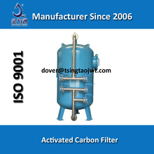 Best carbon filtering system for wastewater filtration