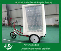 outdoor promotional advertising bike