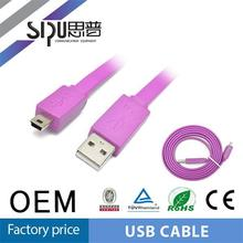 SIPU usb charger cable to dc 3.5 mm 2.5mm jack cable usb to serial rs232 cable driver