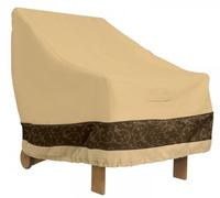 Waterproof Patio Chair Cover