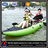 2015 new design marine inflatable PVC kayak