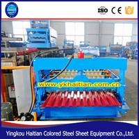 Automatic Steel Shutter Door Slat Metal Roll Forming Machine