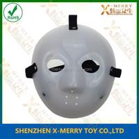 X-MERRY White color plain plastic mask high quality PVC mask Halloween costume mask