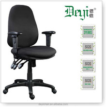 hot sale back cushion office chair 5326CT-15 black comfortable computer chair