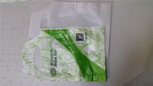plastic carrier bag holding 1 cup, cup holder bag, cooler bag with cup holder