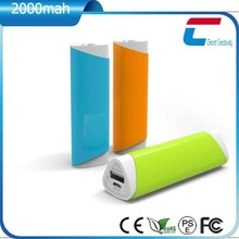 Universal USB Portable Power Bank 2600mah for cell phone