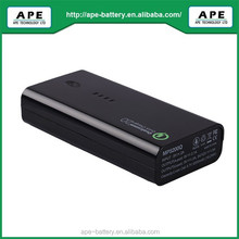 Passed Qualcomm Quick Charge 2.0 certificate battery pack power bank MP5200Q