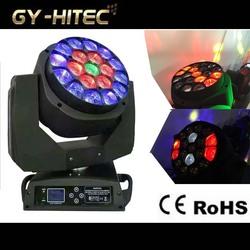 2016 New Products Disco Set Used 19pcs Bee Eye LED Moving Head Zoom