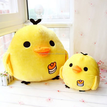 yellow cute kids plush baby duck toys doll