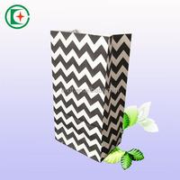 Gift paper bag wholesale