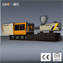 full automatic hydraulic pump for car injection molding machine