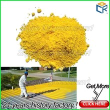 China manufacturer hot sale Middle Chrome Yellow/Pigment Yellow 34 pbcro4 for traffic painting and road coating