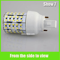 Bbier the most powerful 110v 5w high lumen led bulb