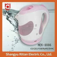 mini electric kettle electric home appliances