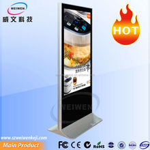 Hot sale 55inch new design lcd full hd media player, mp3 player