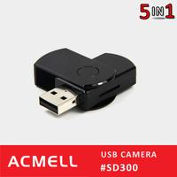 Hot Selling USB Gadget, 960P Gadget Video Hidden Camera, Gadget Manufacturer in China