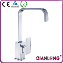 QL-1059 New design single handle brass commercial china kitchen faucet