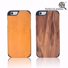 Best price Custom cusotmized wood casing cover