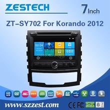 Double din car stereo digital media player for SSANG YONG Korando 2012 car gps support reversing camera ATV DVD BT RDS