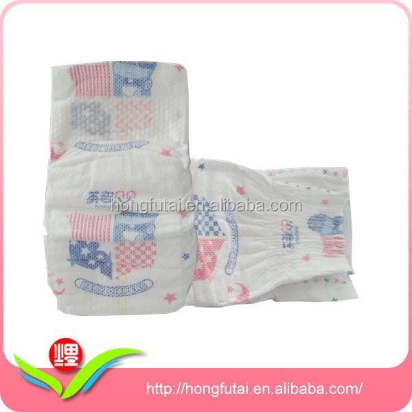 heiße verkäufe <span class=keywords><strong>babywindel</strong></span> unternehmen in der türkei saugkörper baby diaperr direkte fabrik