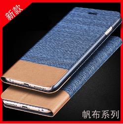 New Flip Leather Case For Meizu MX5 PRO PLUS Card Holder Case Cover Wallet Case Multi-function