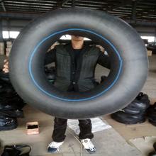 Alibaba Discount motorcycle butyl inner tube 3.00-17