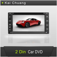 Universal 2din 6.2 inch Touch Screen Car Radio GPS for Most Cars