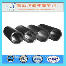 high-precision seamless steel pipe