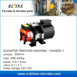 Safety Gearless Traction Machine