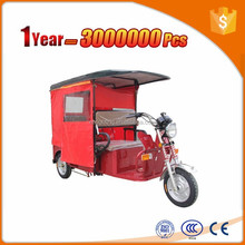 electric three wheel motorcycle with competitive price