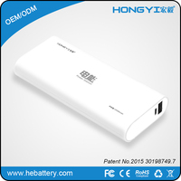 Latest New Design Large Capacity Power Bank 10500mah
