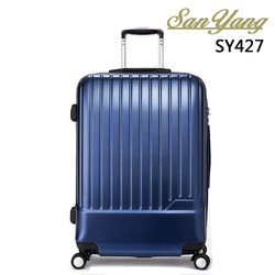 High Quality President Travelmate Luggage Blue Aluminum Luggage