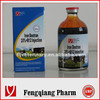 veterinary generic drug Iron Dextran Injection 20%and B12