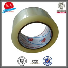 supper clear low noise transparent 288mm carton sealing tape