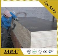 concrete formwork film faced plywood,brazilian pine plywood,12mm plywood marine